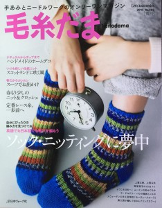 book_keitodama