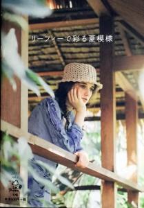 book_lifi