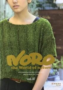 book_noro