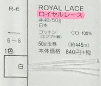 nasuka_r6