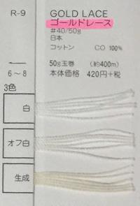 nasuka_r9
